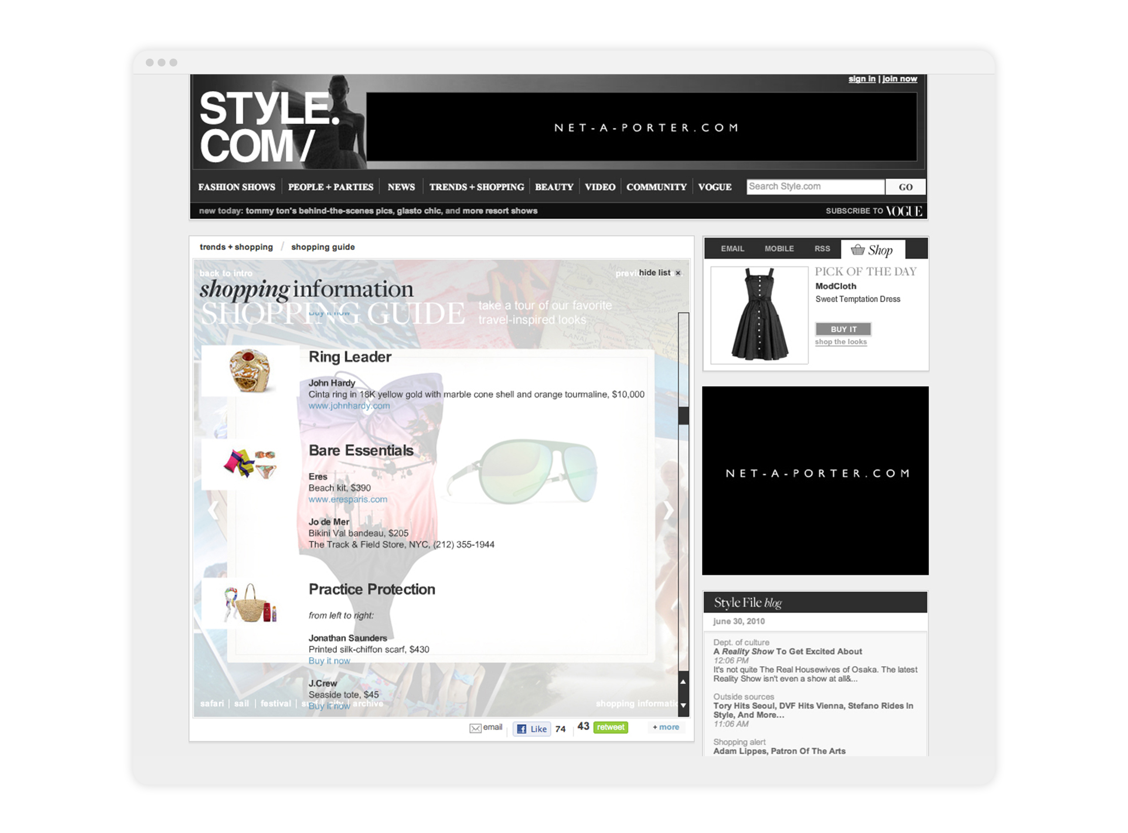 SS-Style-SummerShoppingGuide-04.jpg