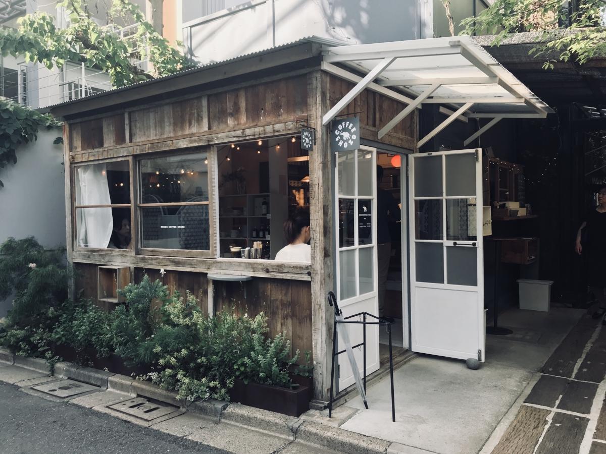 Tokyo_16-1200x900.jpg