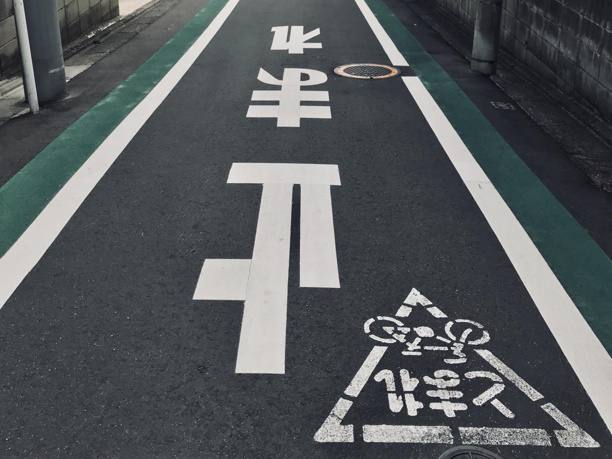 Tokyo_27-1200x900.jpg