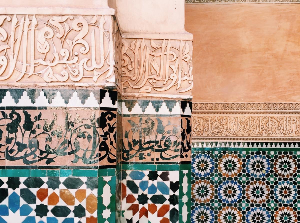 Marrakech_26-e1421277953393-1200x890.jpg