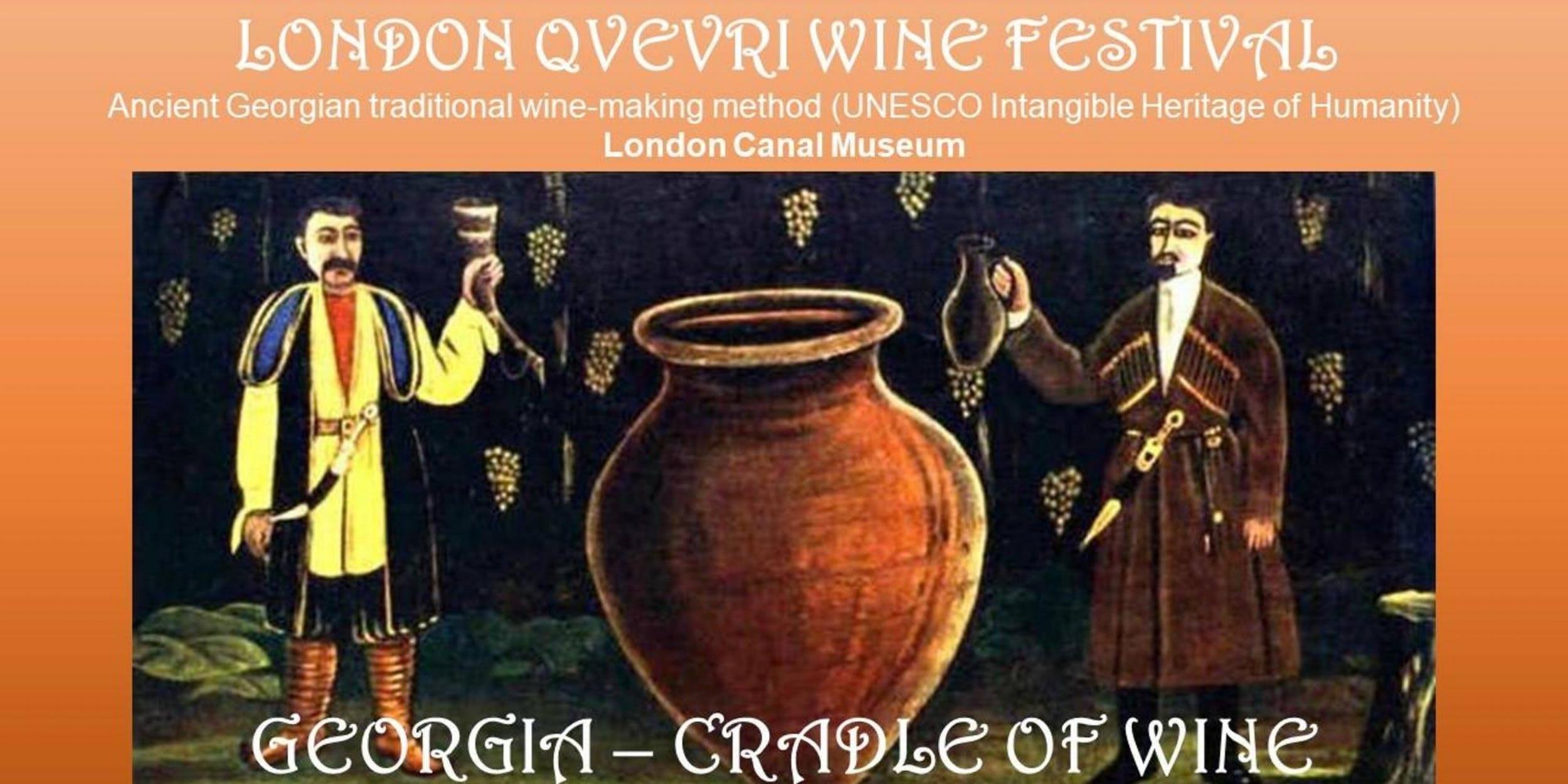 Qvevri Wine Festival, 2018