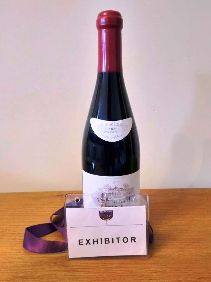 A bottle of Georgian qvevri Saperavi wine. Low intervention wine made using the qvevri method and sold in the UK by gvino UK.