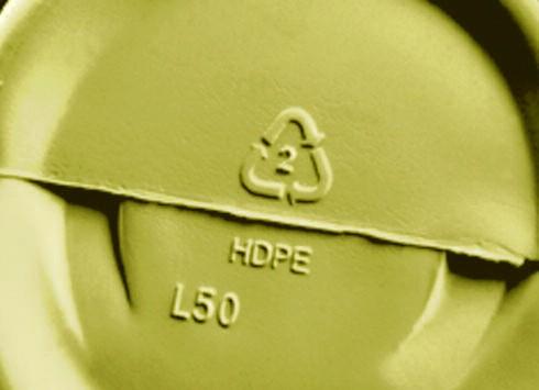 hdpe1.jpg