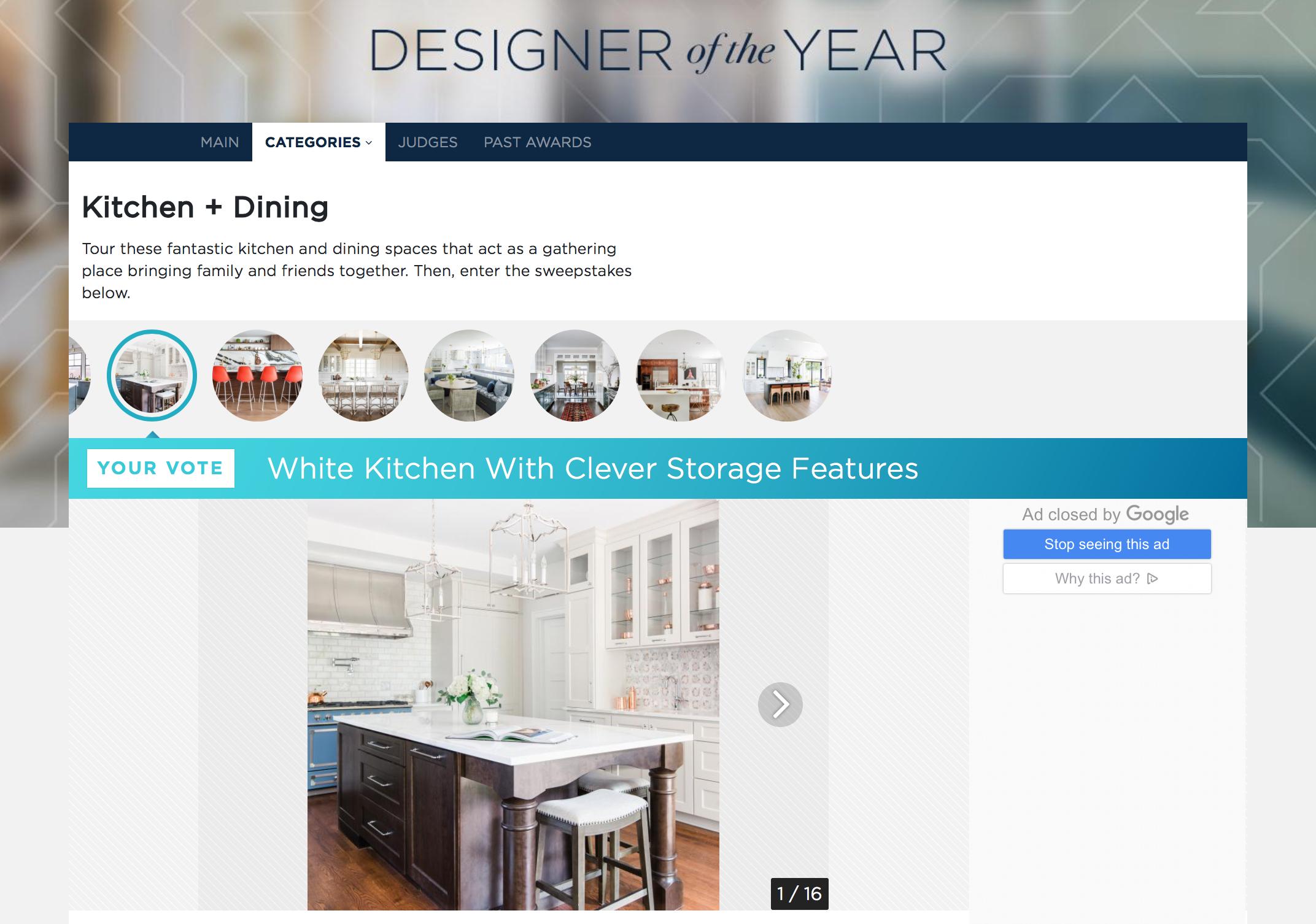 HGTV Designer of the Year Design Bar Detroit Screenshot