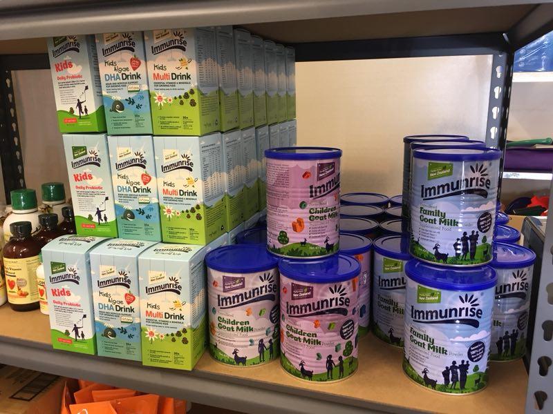 Immunrise_New-Zealand-Family-Nutrition-Shelf.jpg