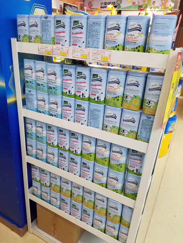 Immunrise_New-Zealand-Family-Nutrition-Stack.jpg
