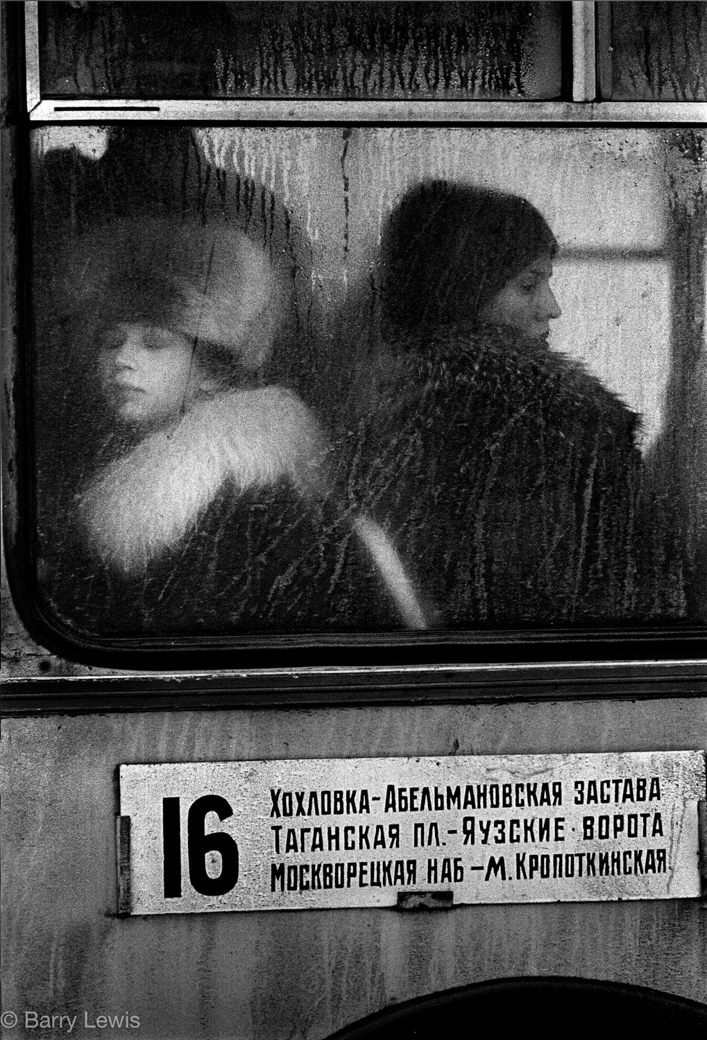Number 16 bus, Moscow, 1972