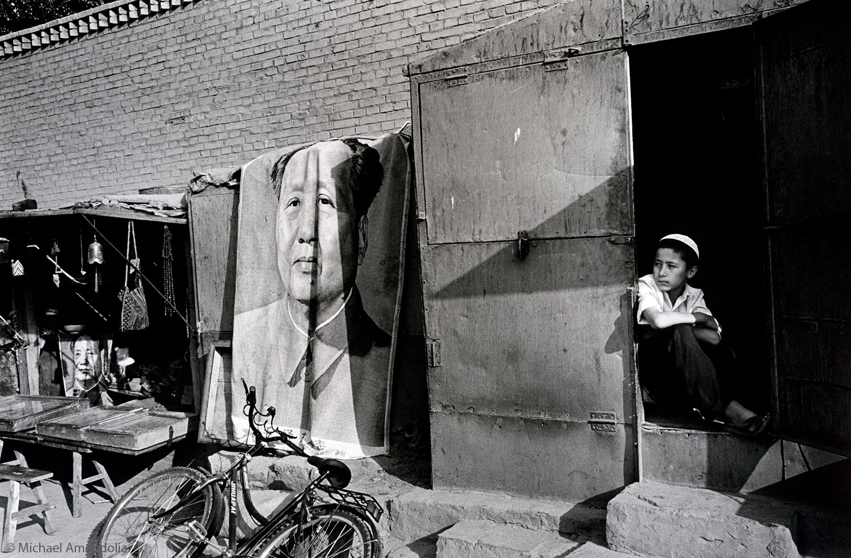 Kashgar Islamic China
