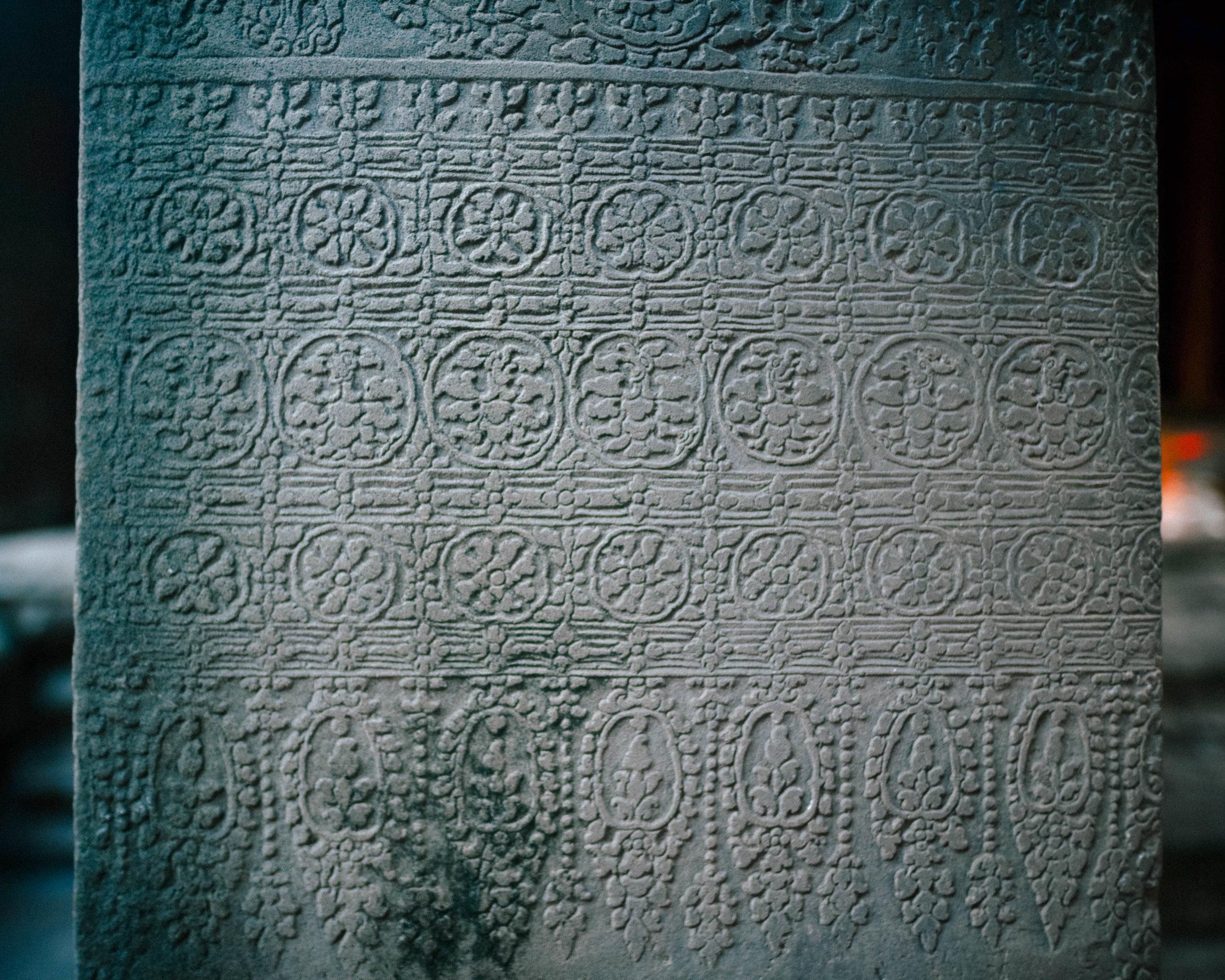 angkor wat textured wall