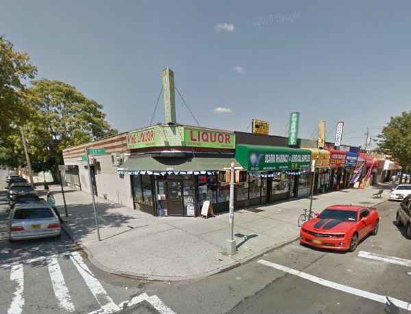 6214 11th Avenue, Brooklyn, NY