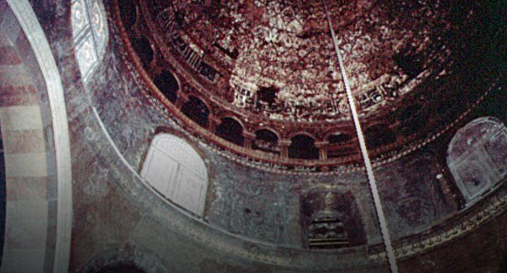 Detail of the painted dome of the Al Aqsa Mosque, Jerusalem, after the bomb and fire of 1969. Before restoration.