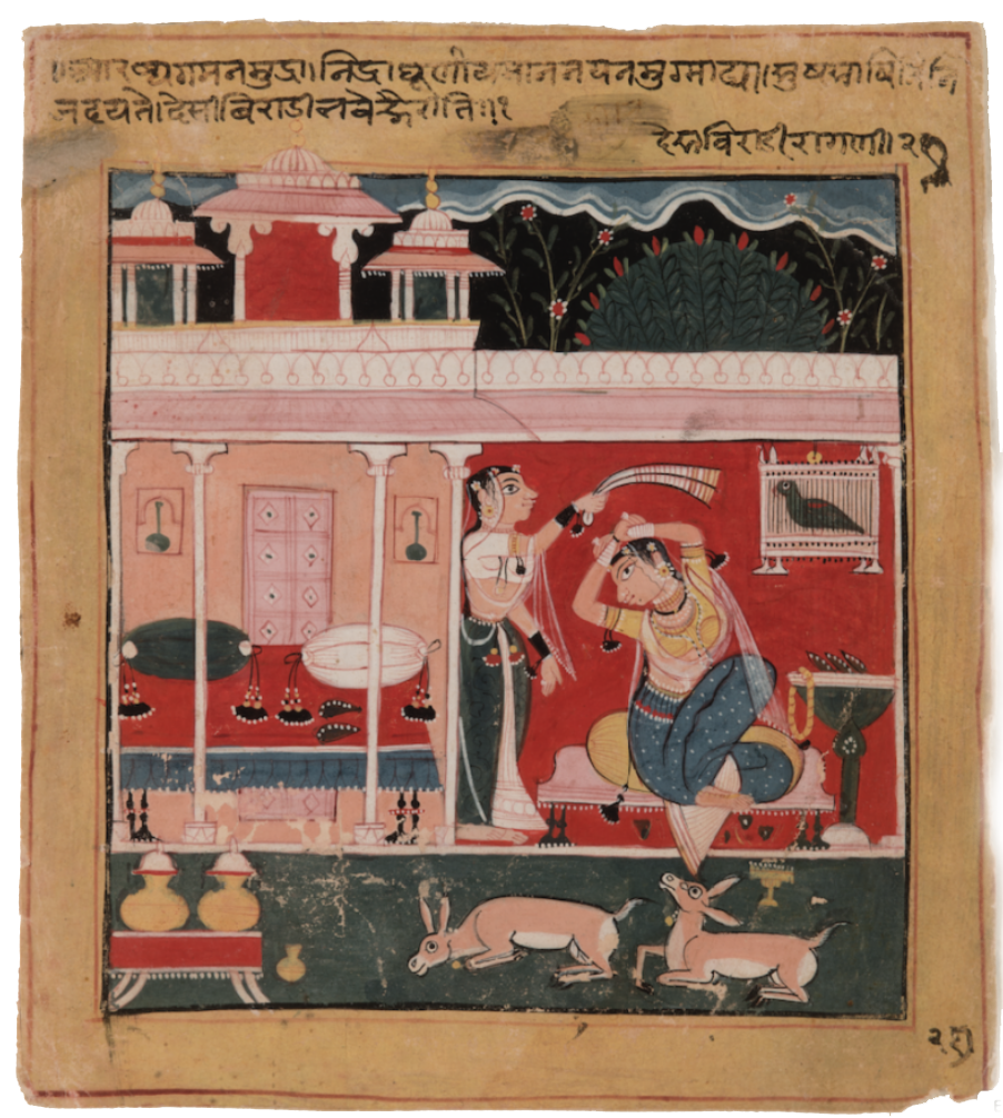 """Desavaradi ragini (a personification of a musical mode), from a Ragamala ( lit., """"garland of melody""""). Ascribed to the painter Nisardi (Nasir al-Din, Nasiruddin). Opaque color on paper. India, Rajasthan, from Chavand in the former state of Mewar, dated 1605."""