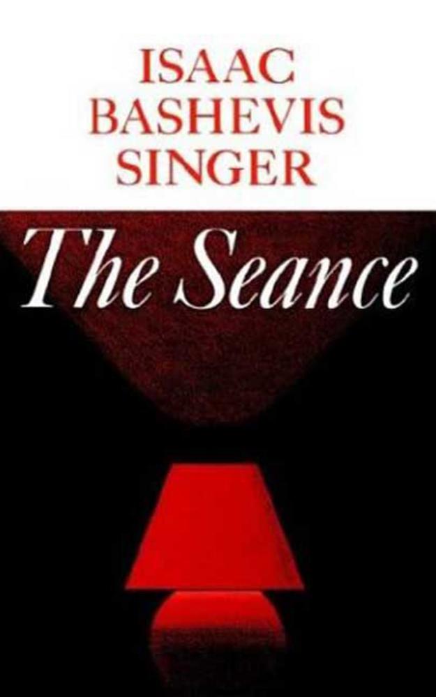 the-seance.jpg