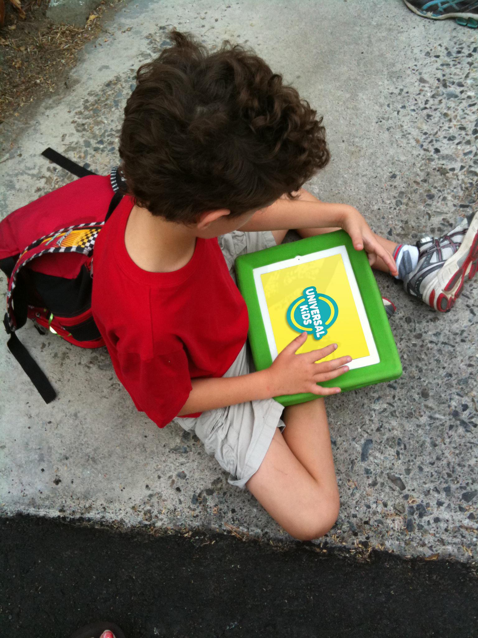 Kid_watching.jpg