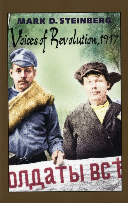 voicesrevolutioncover.jpg