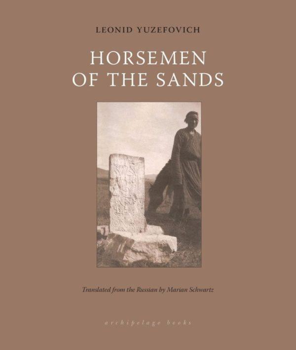 Horsemen of the Sands cover.jpg