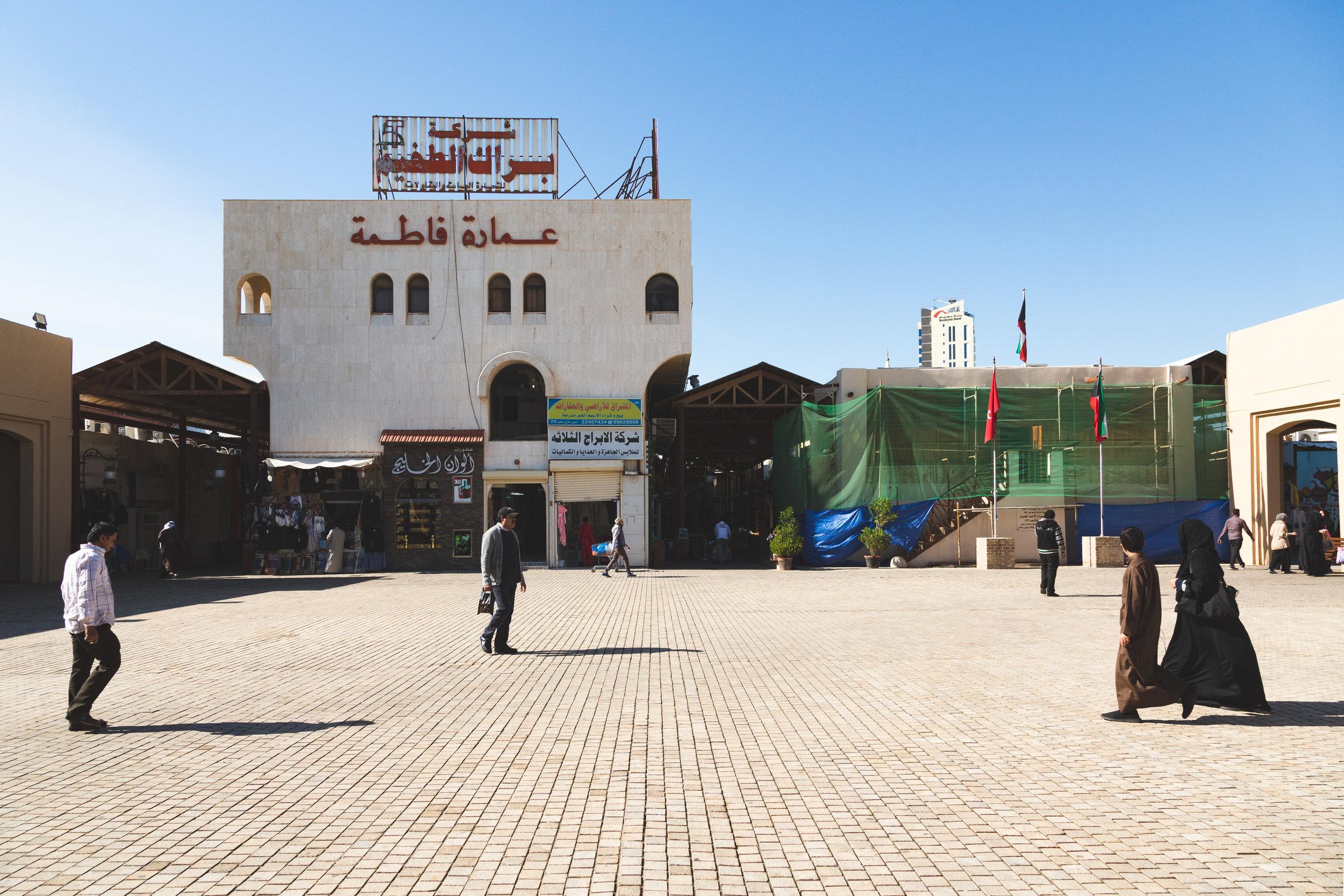 Kuwait | December 2018