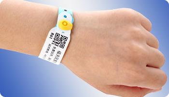 internalpic-wristband-printers1.jpg
