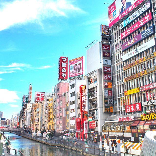 Osaka, Japan 👍🏻👍🏻👍🏻 #travelasia #traveljapan #osaka #inspiration #graphicdesigninspiration #designinspiration #japanese #nationalgeographic #colorinspiration #travelphotography