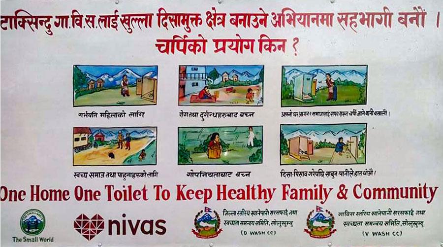 one-home-one-toilet.jpg