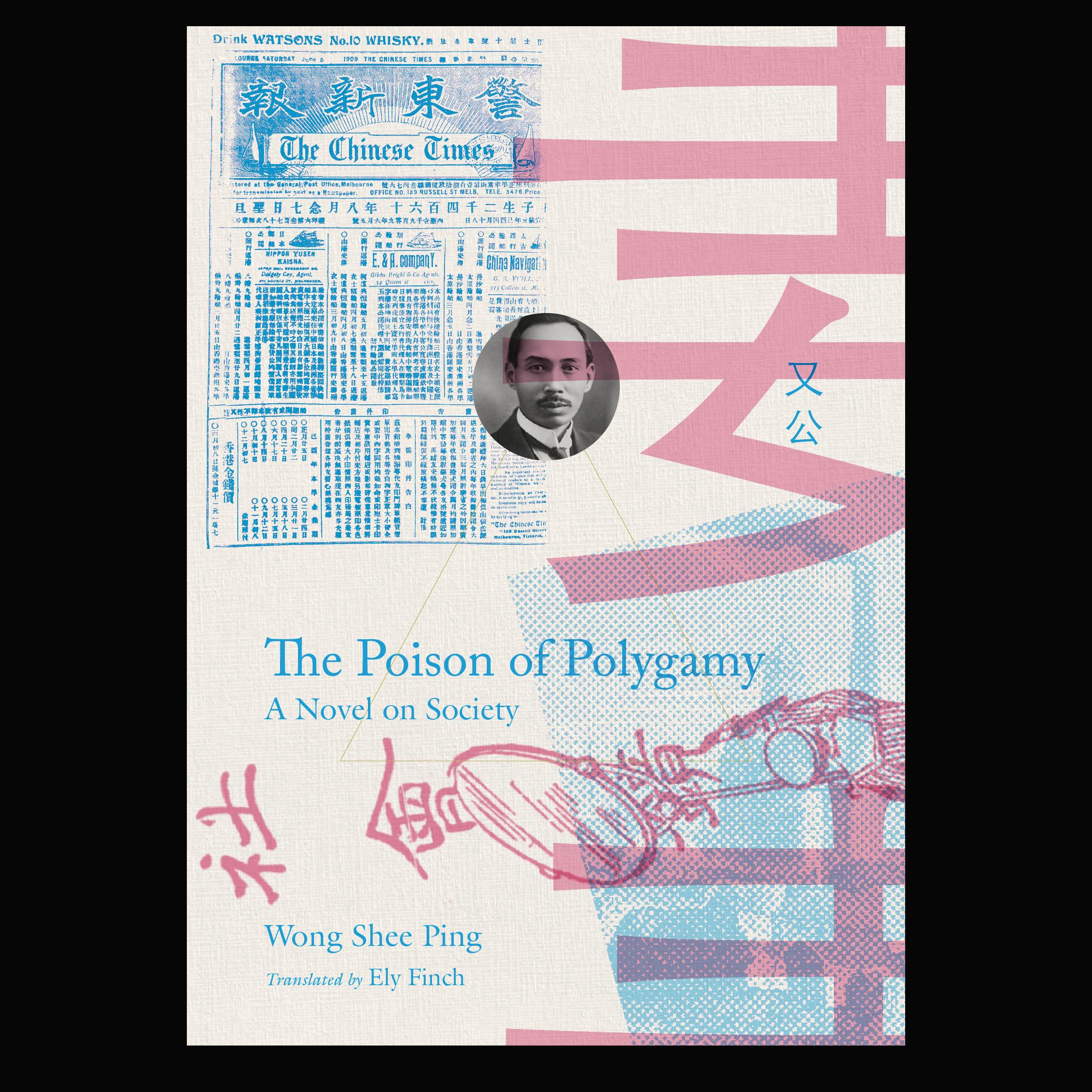 Poison-Gram_R1.jpg