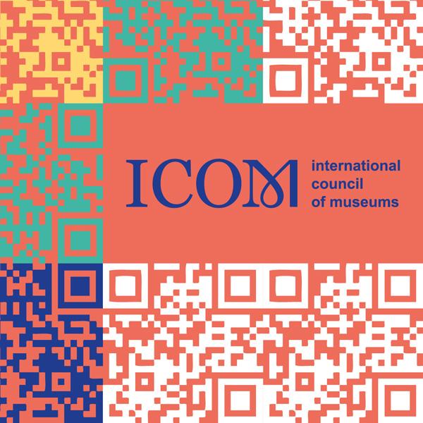 2018 ICOM Essay Winner