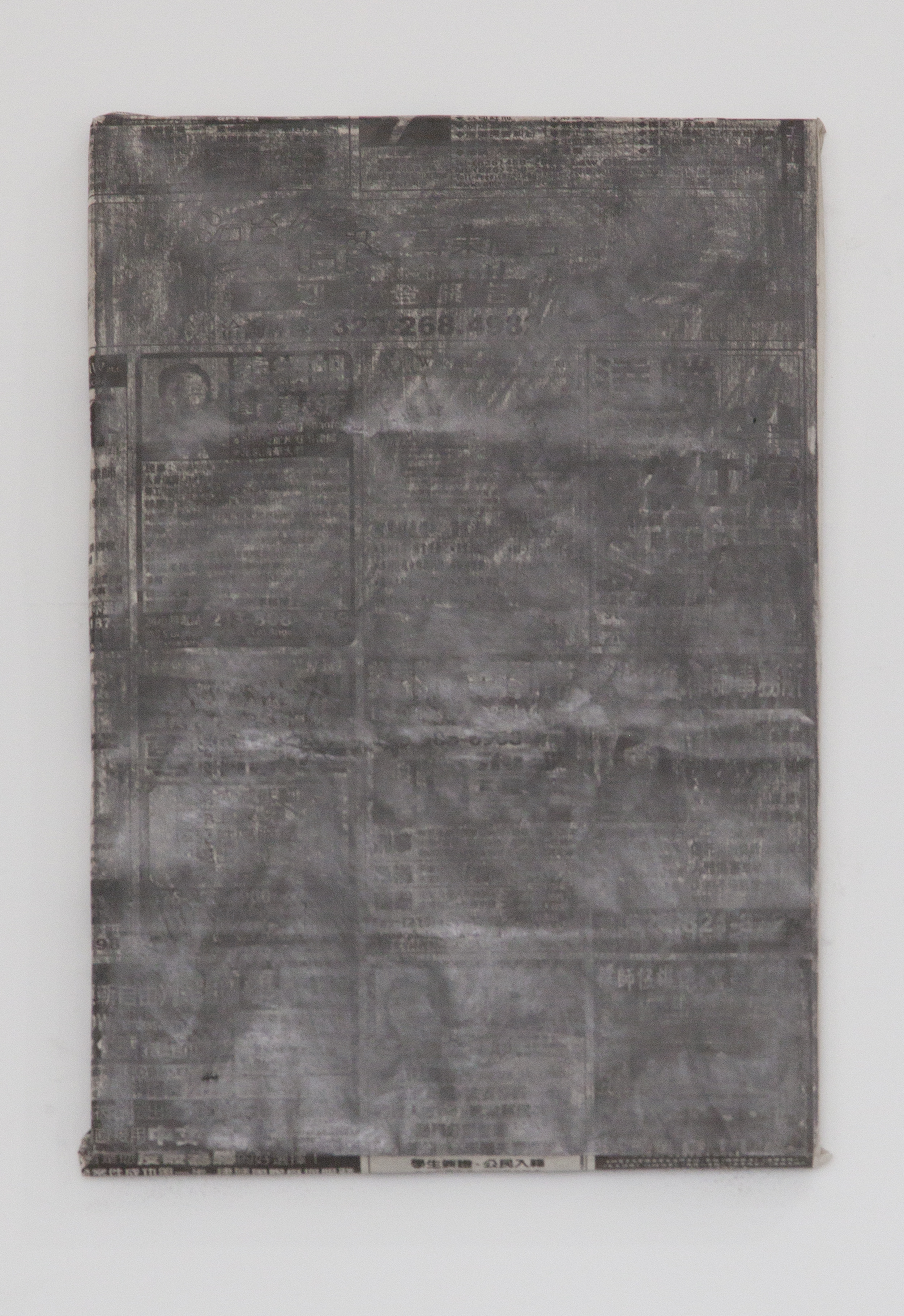 Mirror Mirror on the floor , 2018. MDF, found paper, Graphite.