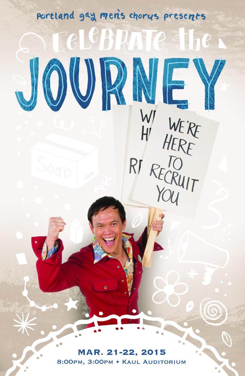 PGMC Journey '15