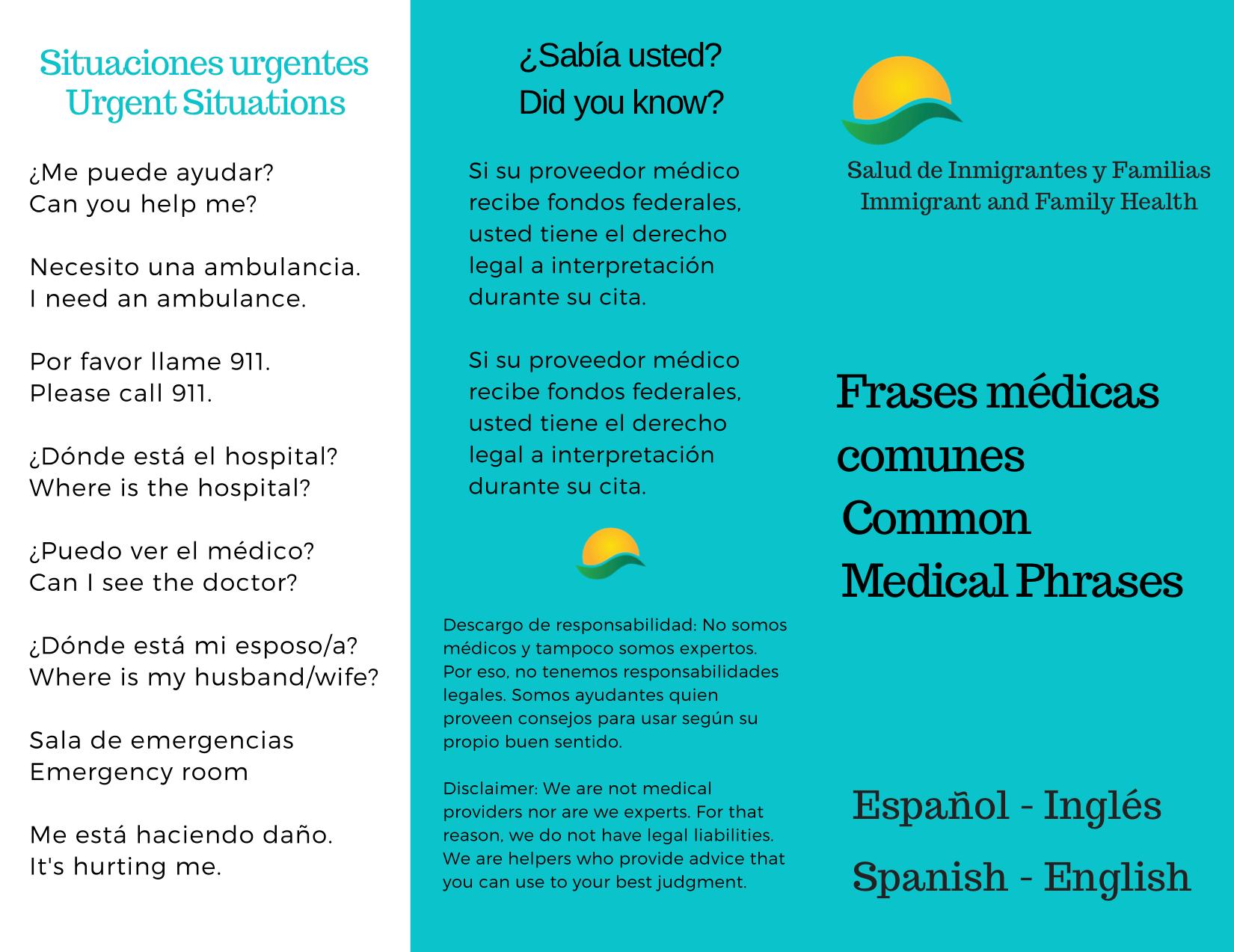 Common Medical Phrases for Urgent Situations (Frases comunes para situaciones médicas urgentes)