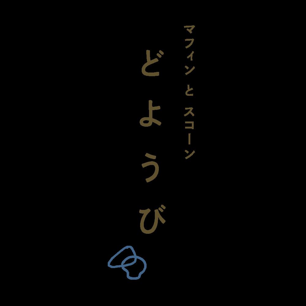 logo - 奥村薫子.PNG