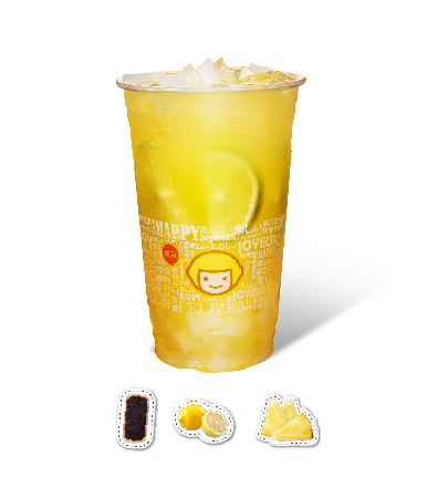 Lemon Pineapple with QQ Jelly
