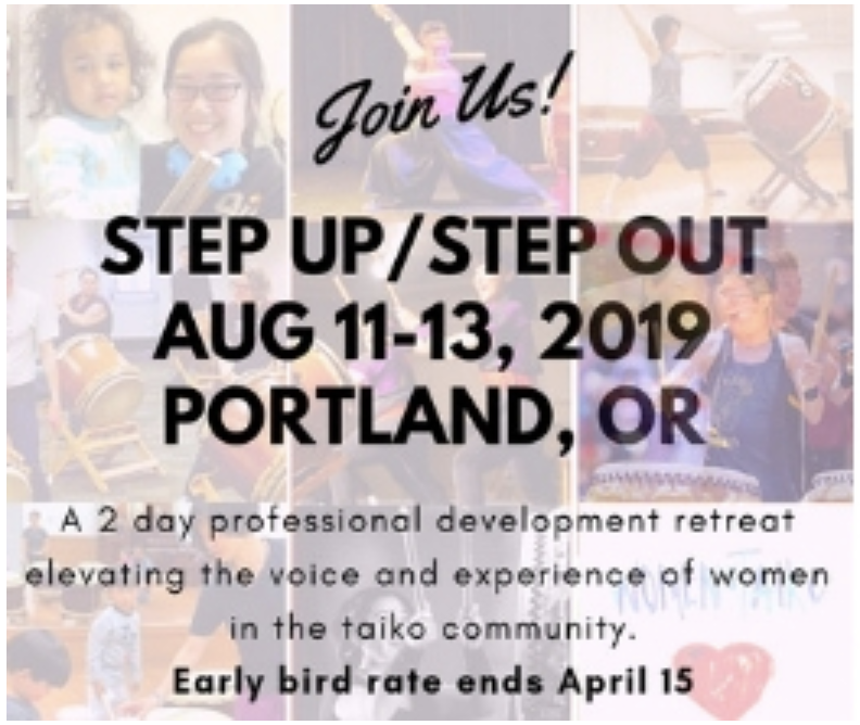 A few spaces left! - Join us in Portland! August 11-13, 2019