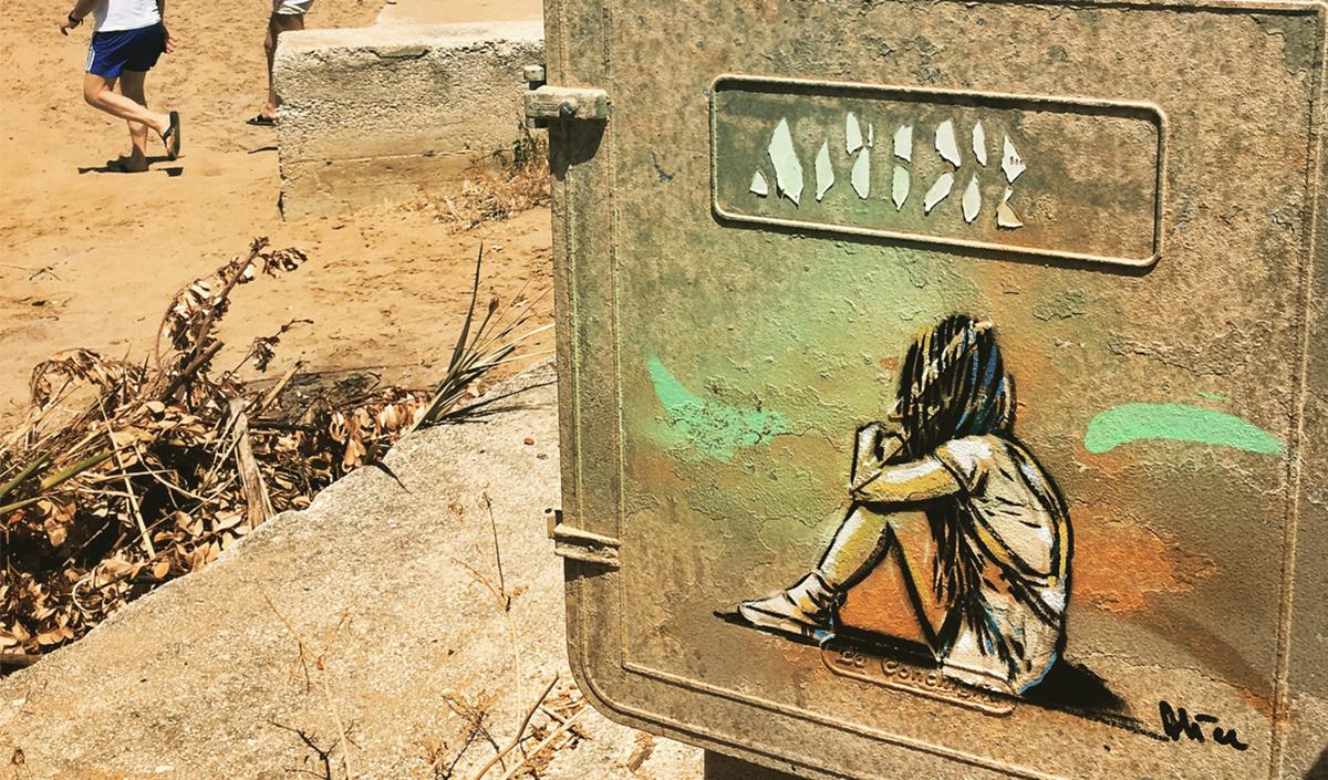 AlicePasquini_santa-maria-cover.jpg