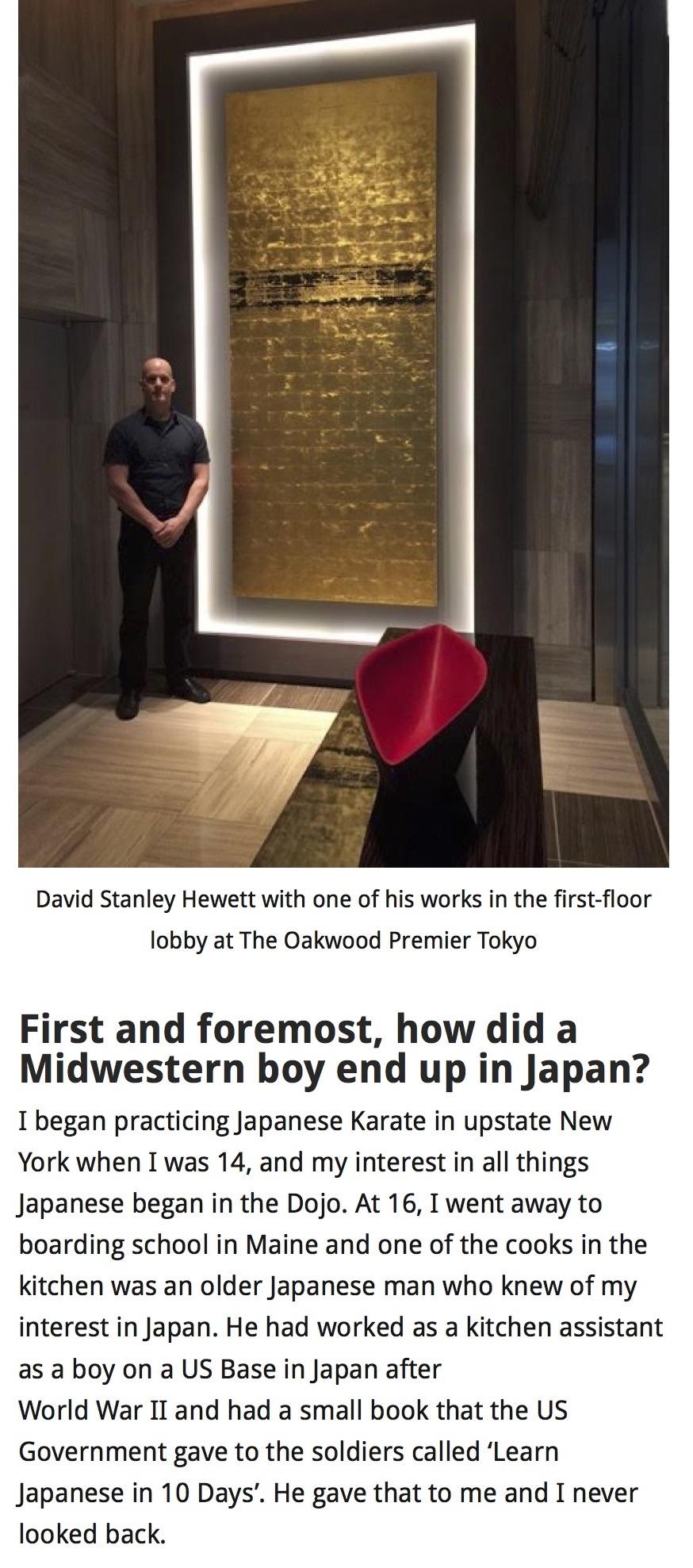 Agora Gallery New York Interview 2.jpg