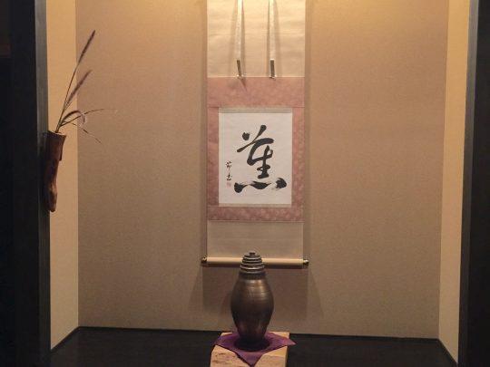 KARUIZAWA RESIDENCE 2B.jpg
