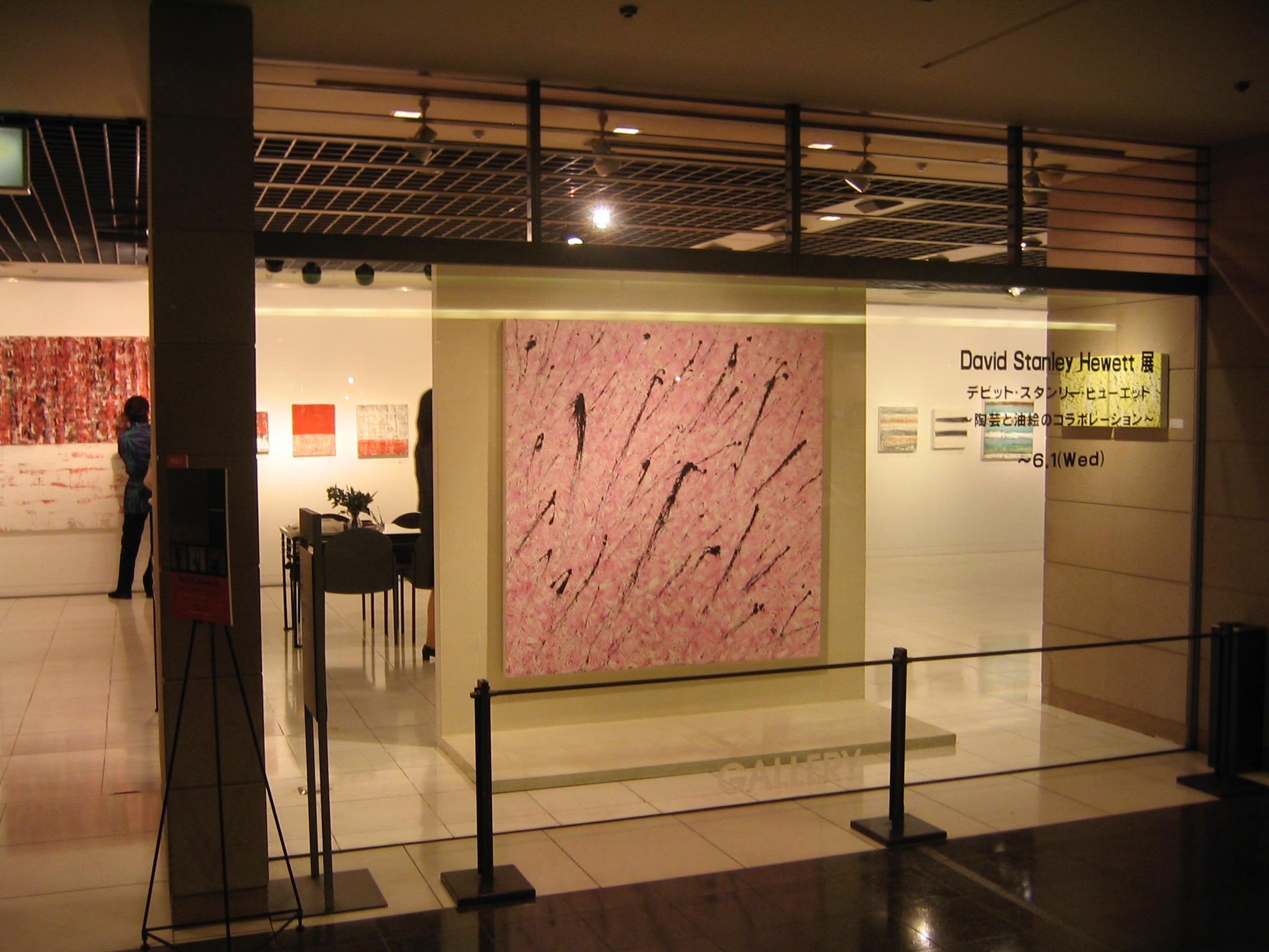 Bunkamura Exhibition 2005 3.jpg