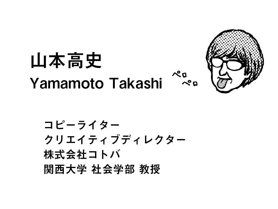 4koma_profile-03.jpg