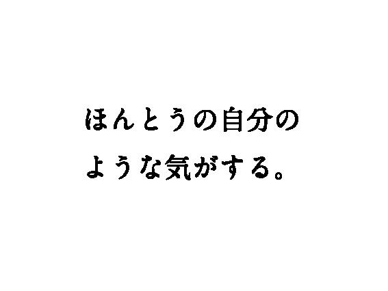4koma_copy_SAKURAYASUHIKO-04.png