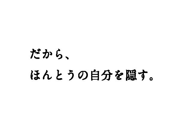 4koma_copy_SAKURAYASUHIKO-05.png