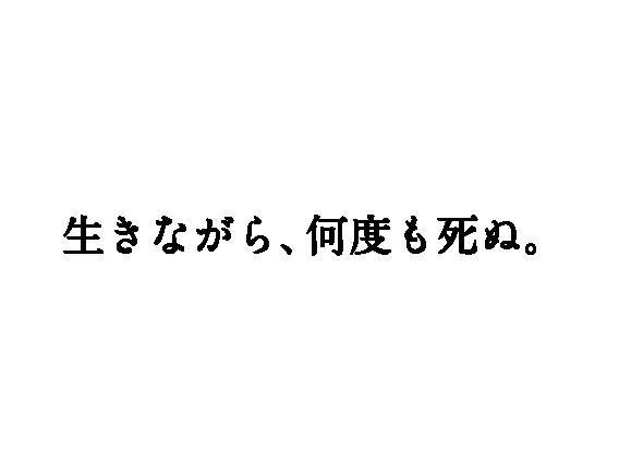 4koma_copy_SAKURAYASUHIKO-12.png