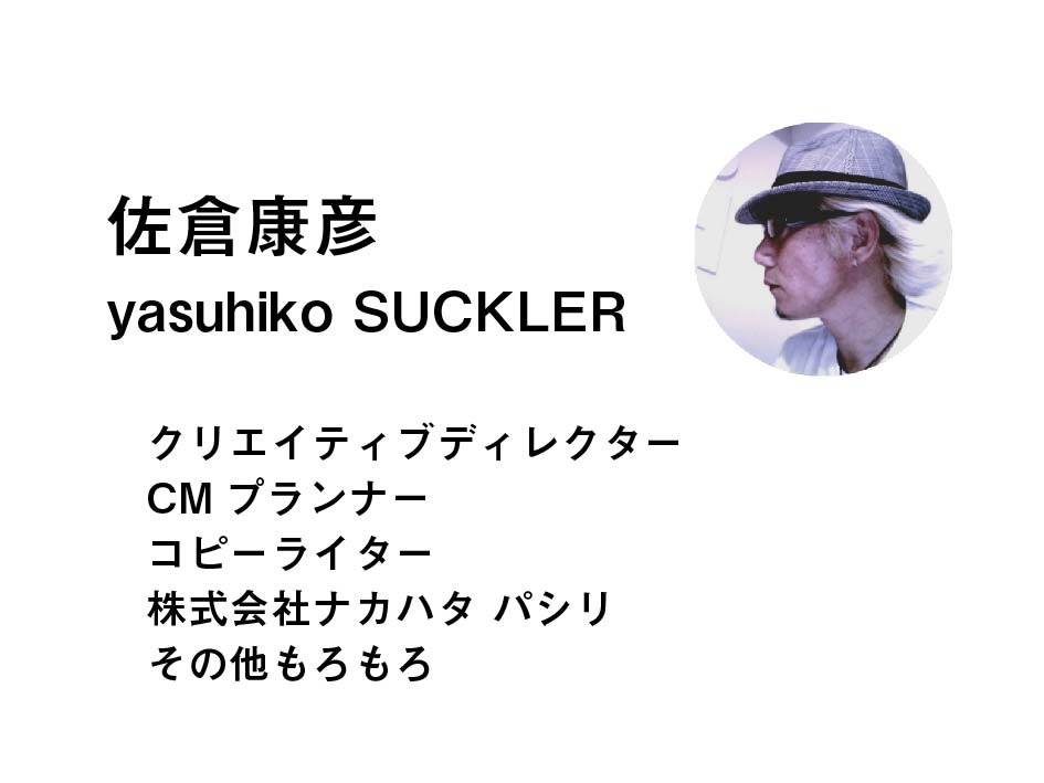 4koma_profile-07.jpg