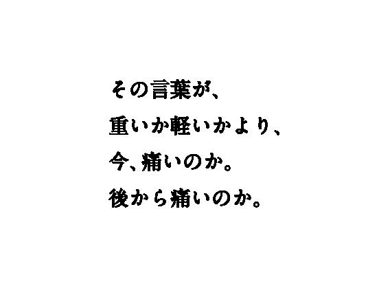 4koma_copy_SAKURAYASUHIKO-10.png