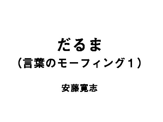 4koma_copy_ANDOHIROSHI-21.png