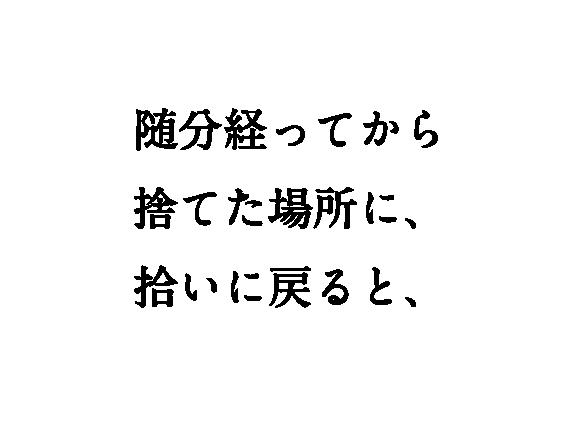 4koma_copy_SAKURAYASUHIKO-29.png