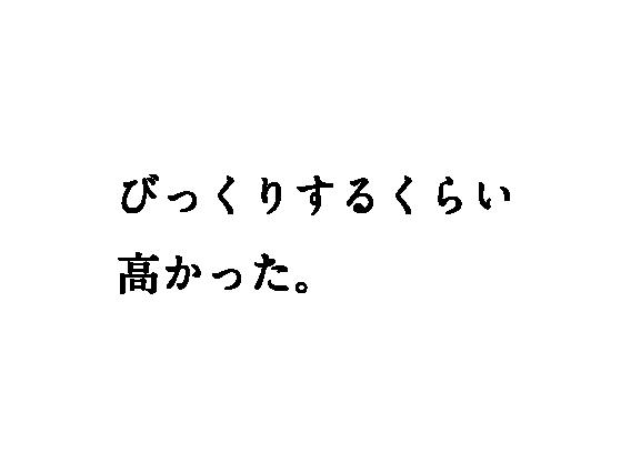 4koma_copy_YAMAMOTOTAKASHI-18.png