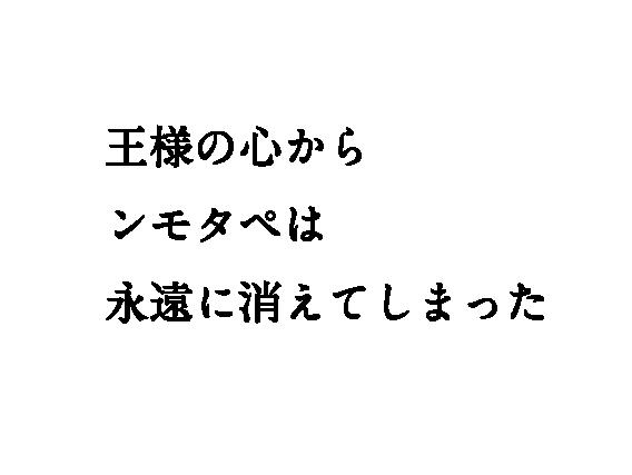4koma_copy_ANDOHIROSHI-55.png