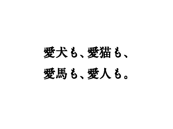 4koma_copy_GOTOKUNIHIRO-47.png