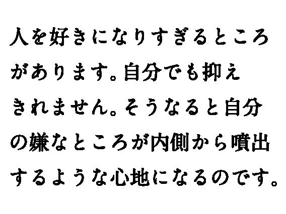 4koma_copy_YAMAMOTOTAKASHI-33.png