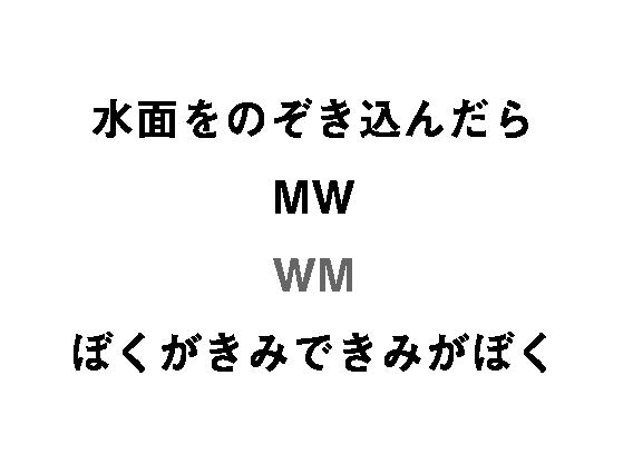4koma_copy_ANDOHIROSHI-119.png
