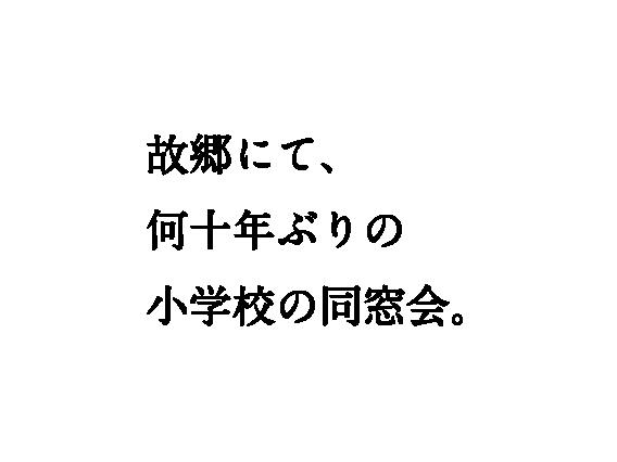 4koma_copy_GOTOKUNIHIRO-2-62.png